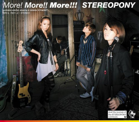 Image for More! More!! More!!! / Stereopony [Limited Edition]