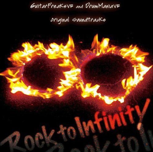 Image 1 for GuitarFreaksV5 and DrumManiaV5 Rock to infinity original soundtracks