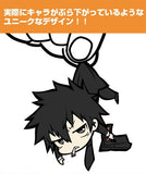 Thumbnail 2 for Psycho-Pass - Kougami Shinya - Keyholder - Tsumamare - 2nd Version (Cospa)