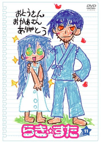 Image for Lucky Star 11