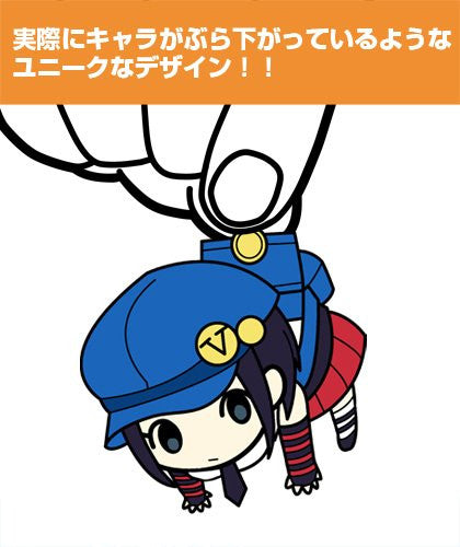 Image 2 for Persona 4: The Golden - Marie - Keyholder - Tsumamare (Cospa)
