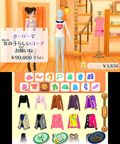 Image 11 for Girls Mode 3 Kirakira Kode