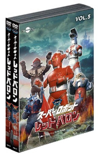 Image 1 for Super Robot Red Baron Dvd Value Set Vol.5-6 [Limited Edition]