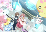Thumbnail 2 for Tayutama - Kiss On My Deity - Vol.6