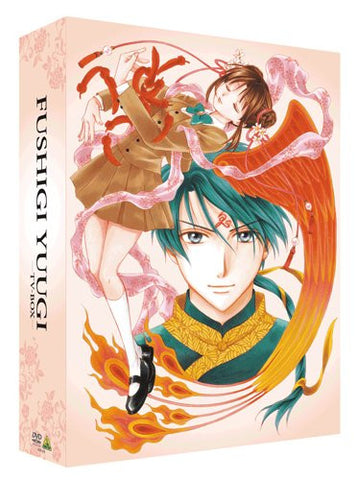 Image for Fushigi Yugi TV Box