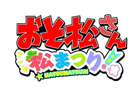 Image for Osomatsu-san Matsumatsuri [Limited Edition]