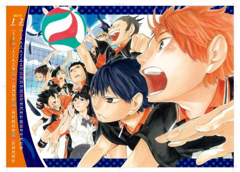 Image for Haikyuu!! - Comic Calendar - Wall Calendar - 2014 (Shueisha)[Magazine]
