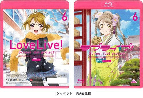 Image 1 for 2nd Season 6|Love Live!