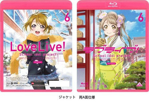 Image for 2nd Season 6|Love Live!