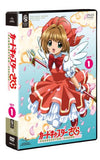 Thumbnail 1 for Cardcaptor Sakura DVD Set 1
