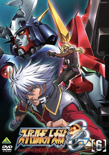 Image 2 for Super Robot Wars Original Generation: The Inspector / Super Robot Taisen OG: The Inspector 6