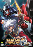 Super Robot Wars Original Generation: The Inspector / Super Robot Taisen OG: The Inspector 6 - 2