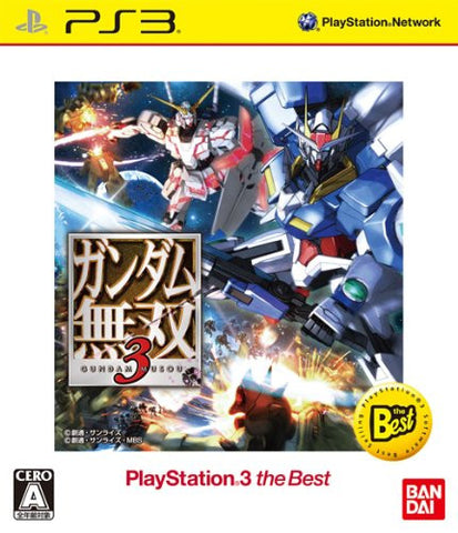 Image for Gundam Musou 3 [PlayStation3 the Best Version]