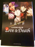 "Thumbnail 2 for Kuon No Kizuna ""Love & Death"" Official Original Illustration Art Book"