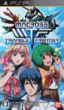 Macross Triangle Frontier Itsuwari no Utahime Pack - 8