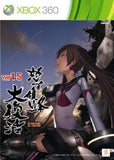 Thumbnail 1 for Dodonpachi Resurrection [Limited Edition]