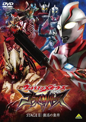 Image for Ultraman Mebius Gaiden Ghost Reverse Stage 2