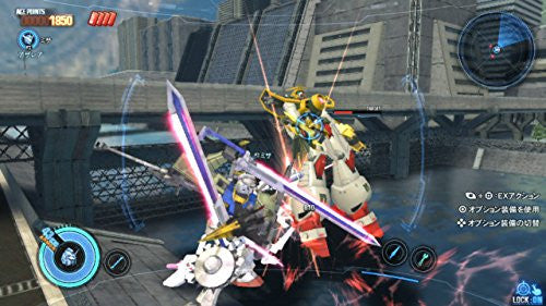 Image 6 for Gundam Breaker 3