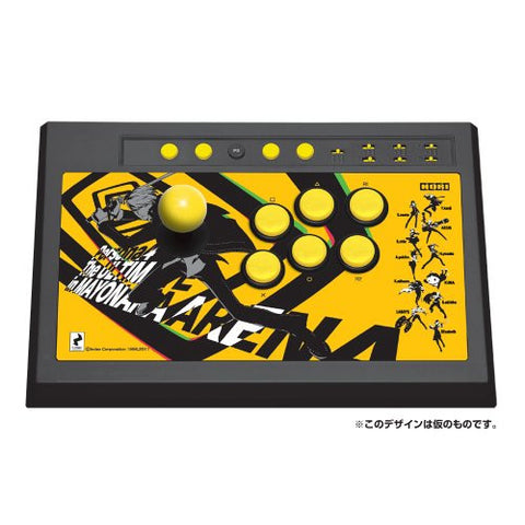 Image for Persona 4 The Ultimate in Mayonaka Arena Stick for PS3