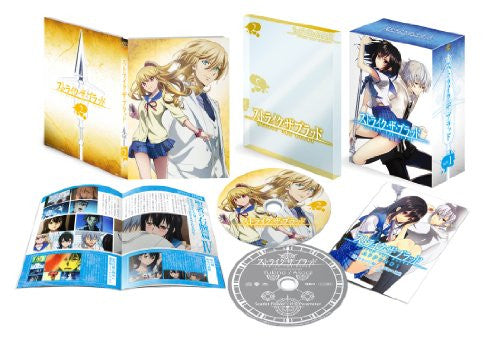 Image 1 for Strike The Blood Vol.2 [Limited Edition]
