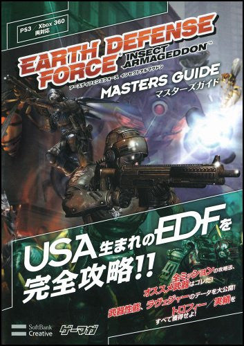 Image 1 for Earth Defense Force Insect Armageddon Masters Guide