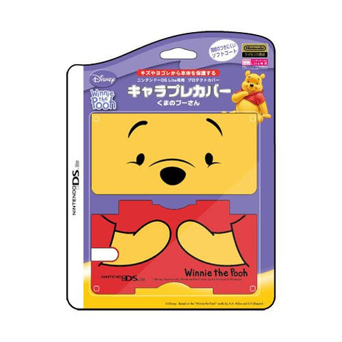 Image for Chara Pure Cover (Winnie the Pooh)