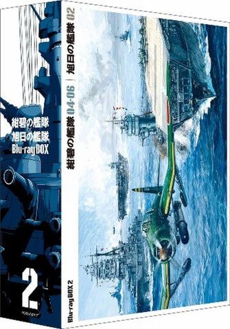 Image for Konpeki No Kantai x Kyokujitsu No Kantai Blu-ray Box 2