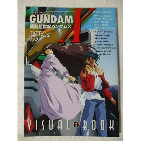 Image for Tv Animation Gundam X After War 0015 Complete Visual Book
