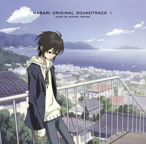 Image for Nabari Original Soundtrack 1