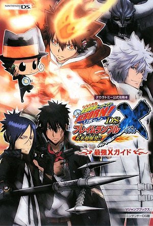Image 1 for Hitman Reborn! Ds Flame Rumble X Guide Official Guide Book / Ds