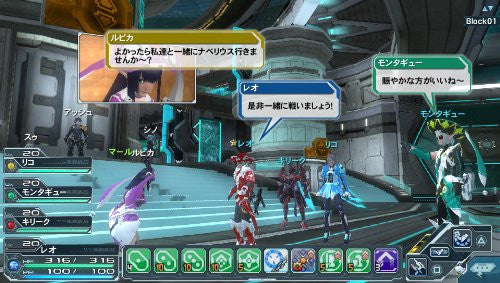 Image 3 for Phantasy Star Online 2 Special Package