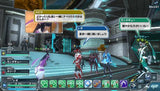 Thumbnail 3 for Phantasy Star Online 2 Special Package
