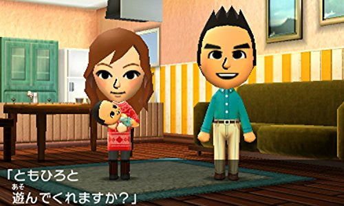 Image 4 for Tomodachi Collection: Shin Seikatsu (Happy Price Selection)