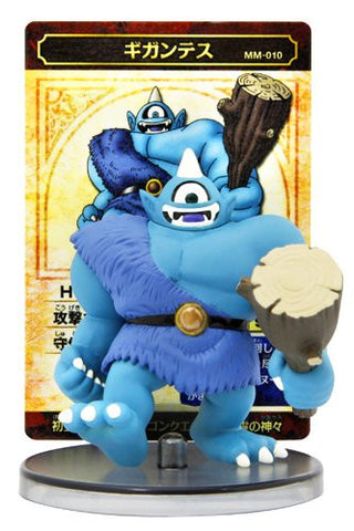 Image for Dragon Quest - Gigantes - Dragon Quest Monster Museum - 010 (Square Enix)