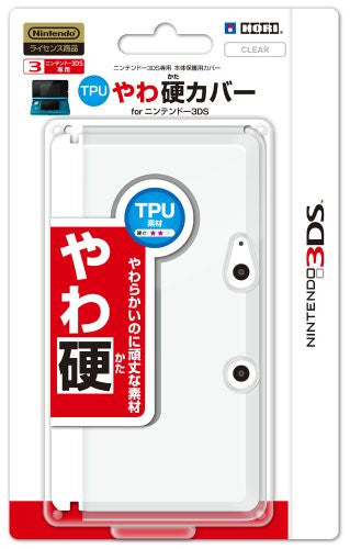 Image 1 for TPU Body Cover 3DS (clear)