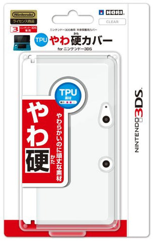 Image for TPU Body Cover 3DS (clear)