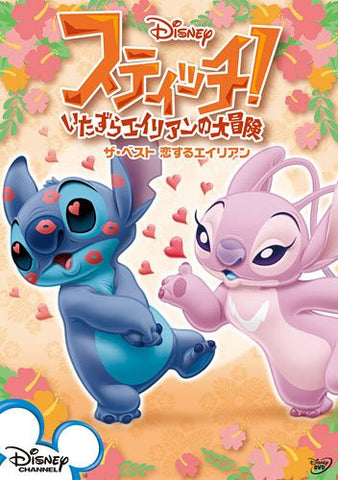 Image for Stitch! Itazura Alien No Dai Boken - The Best Koi Suru Alien