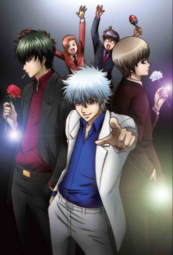Image 1 for Gintama' 11 [DVD+CD Limited Edition]