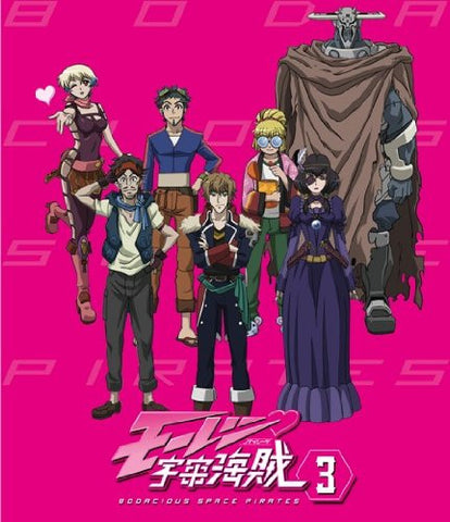 Image for Moretsu Uchu Pirates 3