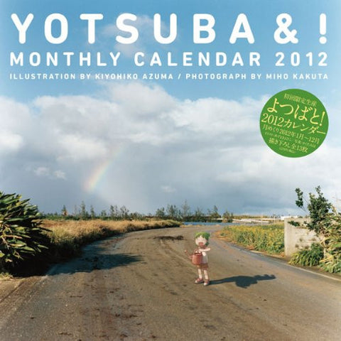 Image for Yotsuba&! - Wall Calendar - Monthly Calendar 2012 (Ascii Media Works)[Magazine]