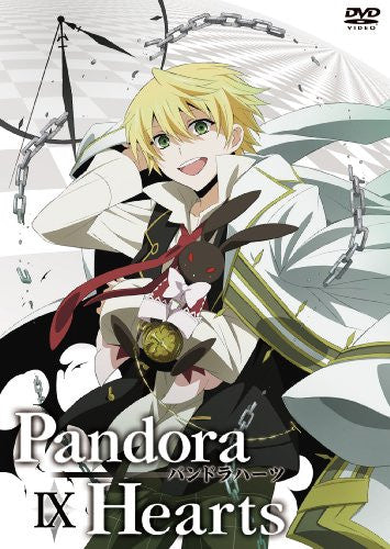 Image 1 for Pandorahearts DVD Retrace IX