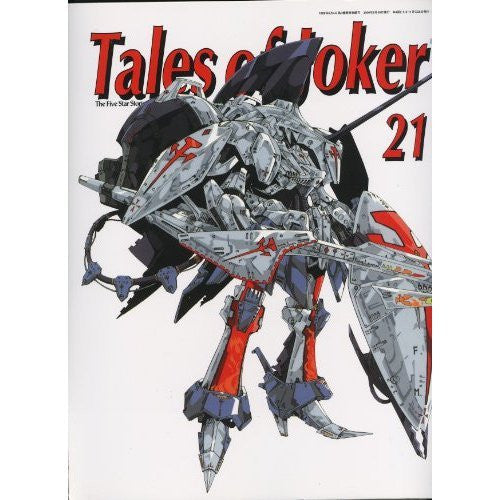 Image 1 for Tales Of Joker 21 The Five Star Stories For Mamoru Mania Art Book