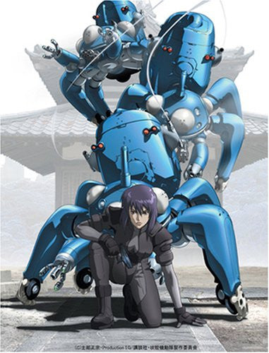 Image 1 for Ghost In The Shell: Stand Alone Complex DVD Box [Limited Edition]