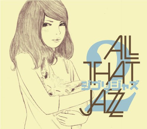 Image for Ghibli Jazz 2 / ALL THAT JAZZ