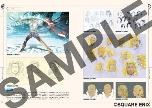 Image 8 for El Shaddai Official Setting Guide