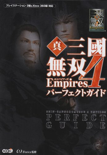 Image 1 for Dynasty Warriors 5: Empires Perfect Guide Book / Ps2