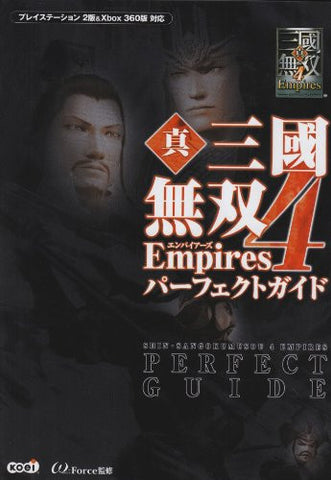 Image for Dynasty Warriors 5: Empires Perfect Guide Book / Ps2