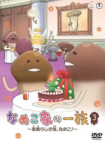 Image for Nameko Ke No Ichizoku Volume 3