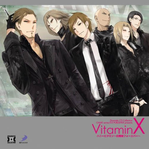 Dramatic CD Collection VitaminX Honey Vitamin