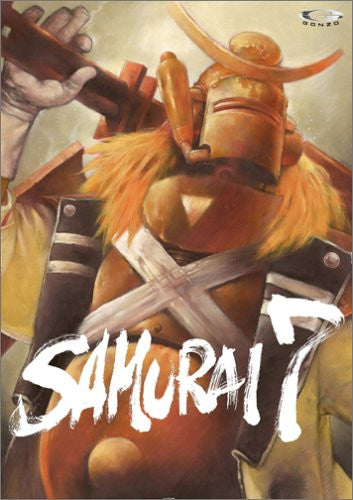 Image 1 for Samurai 7 Vol.4 [Limited Edition]